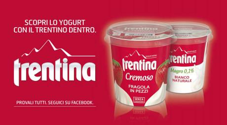 yogurt-home_new