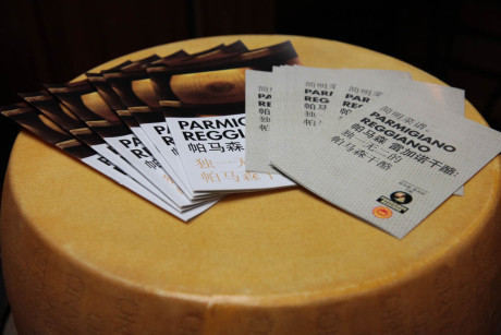 Parmigiano Reggiano in Cina - opuscoli e ricettario